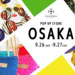 【初進出】9/26-27 POP UP STORE in 大阪!