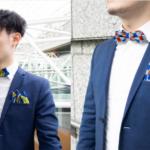 【新作紹介】子供から大人まで楽しめる蝶ネクタイとポケットチーフが登場!