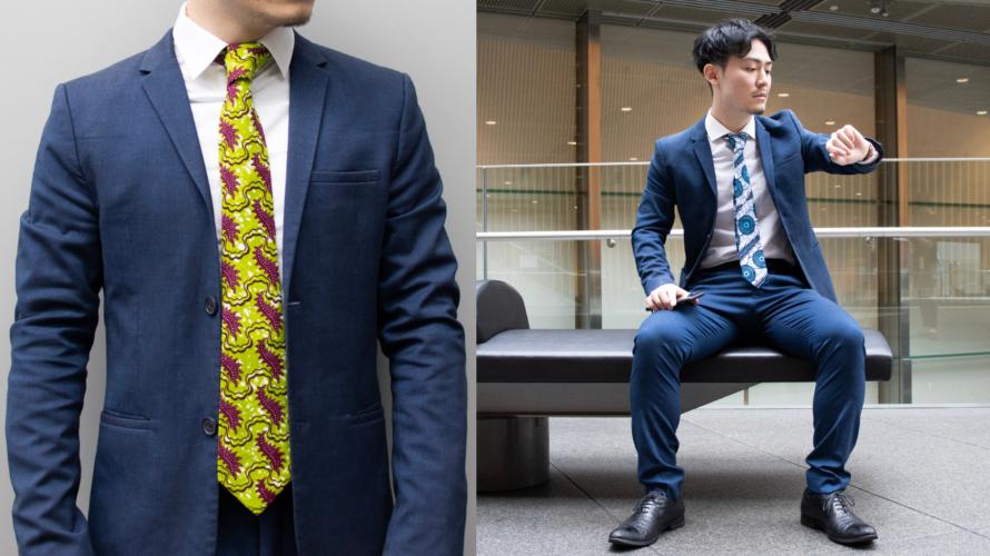 【新作紹介】アフリカ布を使ったネクタイが登場!!西陣織とのリバーシブルネクタイも★